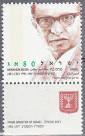 ISRAEL    SCOTT NO 1153    MNH    YEAR  1993   WITH TABS - Israel