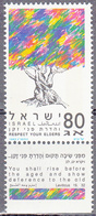 ISRAEL    SCOTT NO 1172    MNH    YEAR  1993   WITH TABS - Israel