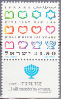 ISRAEL    SCOTT NO 1177    MNH    YEAR  1993   WITH TABS - Israel