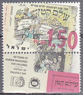 ISRAEL    SCOTT NO 1179    MNH    YEAR  1993   WITH TABS - Israel