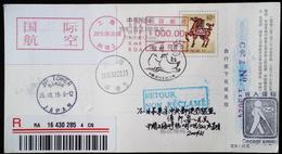 CHINA  CHINE CINA SHANGHAI TO JAPAN Reg. POSTCARD LITERATURE FOR THE BLIND/CECOGR AMME - 1949 - ... République Populaire