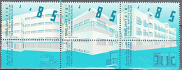 ISRAEL    SCOTT NO 1197-99    MNH    YEAR  1994   WITH TABS - Israel