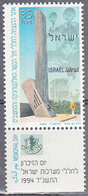 ISRAEL    SCOTT NO 1200    MNH    YEAR  1994   WITH TABS - Israel