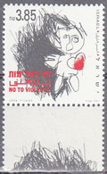 ISRAEL    SCOTT NO 1201    MNH    YEAR  1994   WITH TABS - Israel
