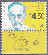 ISRAEL    SCOTT NO 1202    MNH    YEAR  1994   WITH TABS - Israel