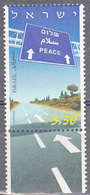 ISRAEL    SCOTT NO 1216    MNH    YEAR  1994   WITH TABS - Israel