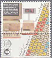 ISRAEL    SCOTT NO 1220    MNH    YEAR  1994   WITH TABS - Israel