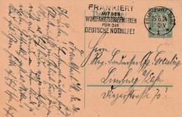 """Deutsches Reich / 1924 / Masch.-Stempel Frankfurt """"Frankiert Wohlfahrtsbriefmarken F.d. D.Nothilfe"""" A. Postkarte (5111) - Deutschland"""