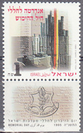 ISRAEL    SCOTT NO 1227    MNH    YEAR  1995   WITH TABS - Israel