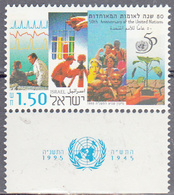 ISRAEL    SCOTT NO 1230    MNH    YEAR  1995   WITH TABS - Israel
