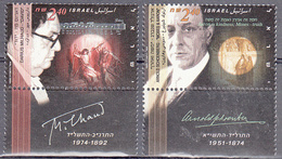 ISRAEL    SCOTT NO 1231-32    MNH    YEAR  1995   WITH TABS - Israel