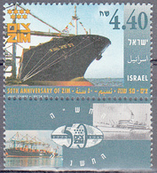 ISRAEL    SCOTT NO 1241    MNH    YEAR  1995   WITH TABS - Israel