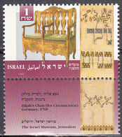 ISRAEL    SCOTT NO 1242    MNH    YEAR  1995   WITH TABS - Israel