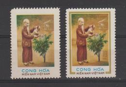 """VIETNAM  NLF  #ERROR  """"VALUE 10d"""" Missing - HOCHIMINH PLANTING  TREE  **MNH - Vietnam"""