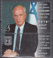 ISRAEL    SCOTT NO 1249    MNH    YEAR  1995   WITH TABS - Israel