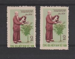VIETNAM  NLF  ERROR   PERF SHIFTED  HOCHIMINH PLANTING  TREE  **MNH  VF - Vietnam