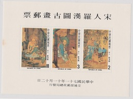 35€! 1982 Ancient Chinese Painting Stamps Souvenir Sheet - Monk Saint; Taiwan, R.O. China;Scott #2345a; -3 - Unused Stamps