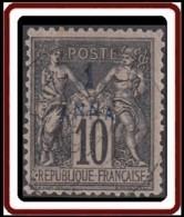 Zanzibar Bureau Français - N° 02 (YT) N° 2 (AM) Oblitéré. - Zanzibar (1894-1904)