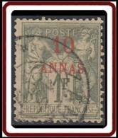 Zanzibar Bureau Français - N° 10 (YT) N° 5 (AM) Oblitéré. - Sansibar (1894-1904)