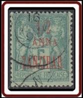 Zanzibar Bureau Français - N° 17 (YT) N° 37 (AM) Oblitéré. - Zanzibar (1894-1904)