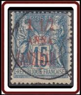 Zanzibar Bureau Français - N° 22 (YT) N° 39 (AM) Oblitéré. - Zanzibar (1894-1904)