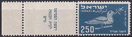 ISRAEL 1950 Mi-Nr. 38 ** MNH - Israel