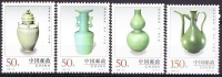 China 1998 Yvert 3614 / 17, Porcelain And Pottery Of Longquan, MNH - 1949 - ... République Populaire