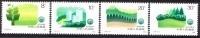 China 1990 Yvert 2988 / 91, Campaign For The Reforestation, MNH - 1949 - ... République Populaire