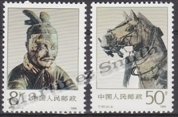 China 1990 Yvert 2998-99, Bronze Chariots Of Emperor Qin Shihuang Mausoleum - MNH - 1949 - ... République Populaire