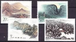 China 1995 Yvert 3337 / 40, Mounts Song, MNH - 1949 - ... République Populaire