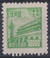 $100+ Cv Mint 1950 China NE Heavenly Peace $50,000 GREEN + 1949 East China Transport $5 OP + 1948 China Sc. #C61 Airmail - 1949 - ... Volksrepublik