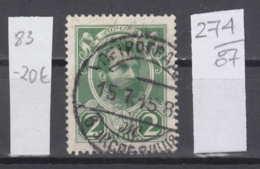 87K274 / 1913 - Michel Nr. 83 - 2 K. , Alexander II  - Emperor Of Russia , Used ( O ) Russia Russie - Usati