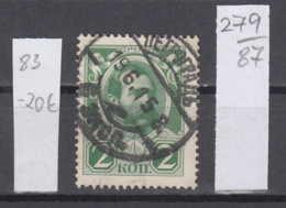 87K279 / 1913 - Michel Nr. 83 - 2 K. , Alexander II  - Emperor Of Russia , Used ( O ) Russia Russie - Usati
