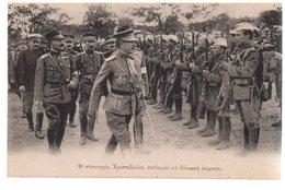 REF 454 : CPA GRECE GREECE Militaria - Grèce