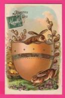 CPA  GAUFRÉE (Réf: Z 2744) (FÊTES-PÂQUES) JOYEUSES PÂQUES - Pâques