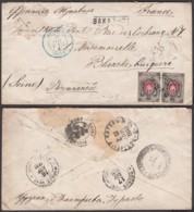 Russie - Lettre Yv 24 En Paire En Recom. De Baka Vers Joinville-le-Pont France  (RD123) DC5626 - 1857-1916 Empire