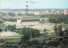 Lithuania, Vilnius, Sportpalast, Used 1979 - Litauen