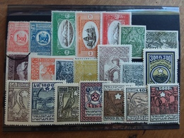 ARMENIA Anni '20 - 22 Francobolli Differenti Nuovi */**/timbrati + Spese Postali - Armenia