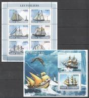 UC114 2008 UNION DES COMORES SHIPS & BOATS LES VOILIERS 1KB+1BL MNH - Barche
