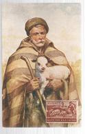 Bulgaria Maximum Card Shepherd - Bulgaria