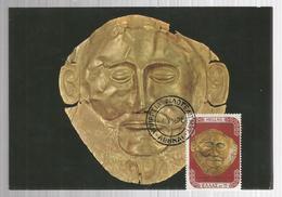 Greece 1976 Maximum Card Vergina - Cartes-maximum (CM)