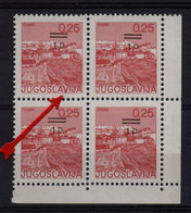 42. Yugoslavia 1985 1d/0,25 Misplaced Surcharge, Y Instead Of V, Block Of 4 MNH - Unused Stamps