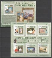 UC306 2009 UNION DES COMORES ART MICHAEL PETER ANCHER 1KB+1BL MNH - Impressionisme
