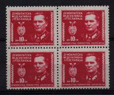 44. Yugoslavia 1945 10din Tito Print Variety Block Of 4 Print Stains MNH - 1945-1992 Repubblica Socialista Federale Di Jugoslavia