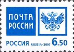 Y85 RUSSIA 2007 1167 Emblem Of The Russian Post Office. - Post