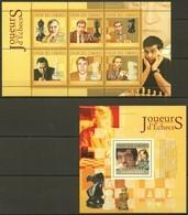 UC151 2010 UNION DES COMORES CHESS LEGENDS LASKER KRAMNIK KASPAROV 1KB+1BL MNH - Chess