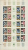 PARIS BANDE PHILATEC 1964 FEUILLE  EXPOSITION INTERLUDE 5 BANDES TIMBRES PHILATELIE - Hojas Completas