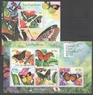 UC209 2011 UNION DES COMORES FAUNE FLORE MINERAUX PAPILLONS BUTTERFLIES 1KB+1BL MNH - Schmetterlinge