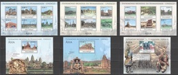 BC1282 2010 MOZAMBIQUE MOCAMBIQUE ARCHITECTURE MONUMENTS OF ASIA UNESCO WORLD HERITAGE 3SH+3BL MNH - Monumenti