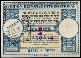 ISRAEL Bale 9a Lo15 large300 / 250 / 55 / 45 PR. Int. Reply Coupon Reponse Antwortschein IAS IRC O REHOVOTH 9.9.57 - Briefe U. Dokumente